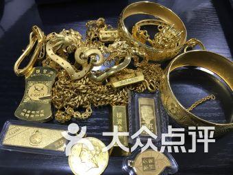 黄金名表奢侈品店回收