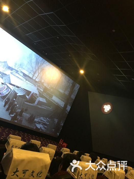 红树林国际影城放映厅图片 - 第9张