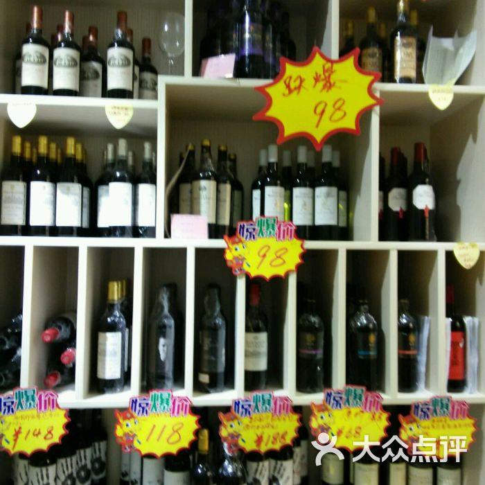 酒美网官方网站_酒美网进口葡萄酒线下体验店图片-北京网站-大众点评网