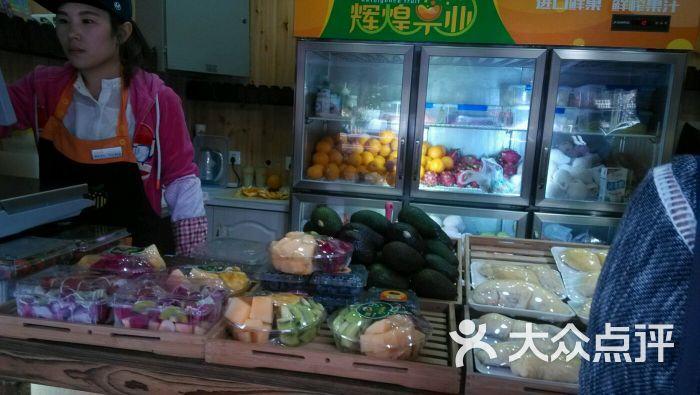 太百购物-图片-乌鲁木齐购物-大众点评网