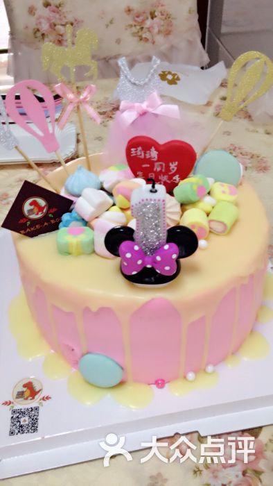 bake-a-boo贝格龙儿童蛋糕图片 - 第4张