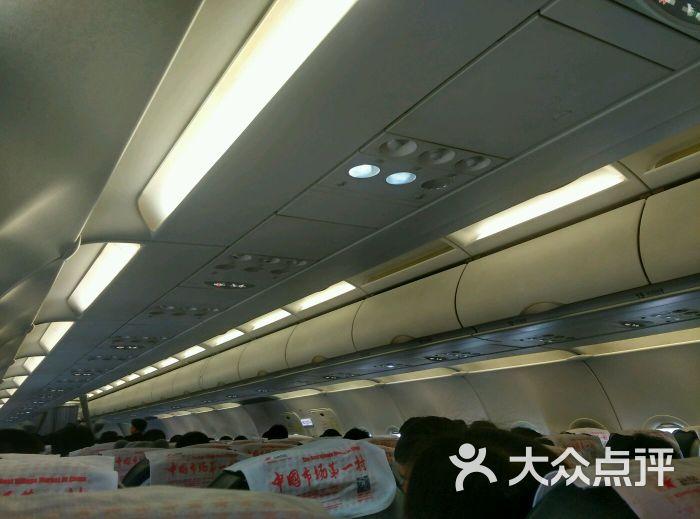 春秋航空怎么样,好不好的默认点评-上海-大众点评网