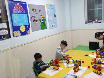 乐博机器人教育(国宅校区)