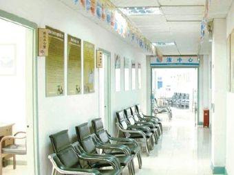 明德肛肠医院