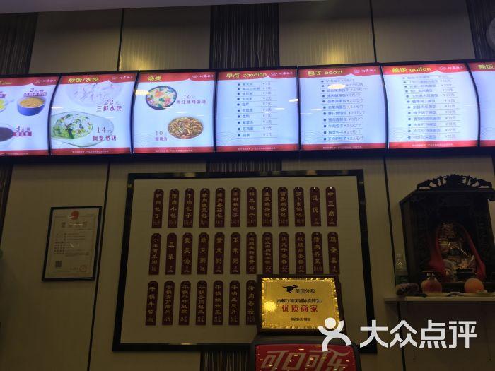 门脸很大 里面座位很多 简单的快餐形式 菜单都在墙上 有早餐 油条 老