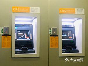 華潤銀行24小时自助银行