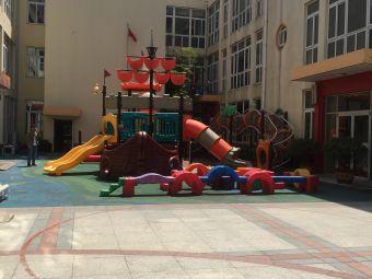 颜港小学幼儿园