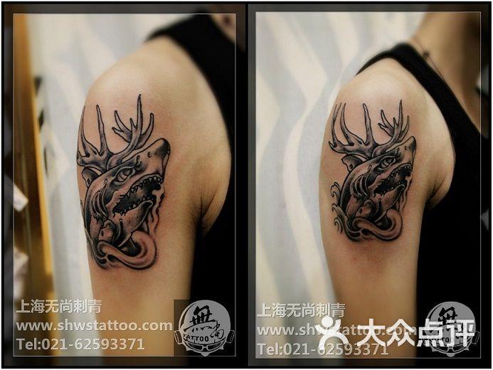 字母y纹身图案设计 水瓶座纹身图案设计 字母y