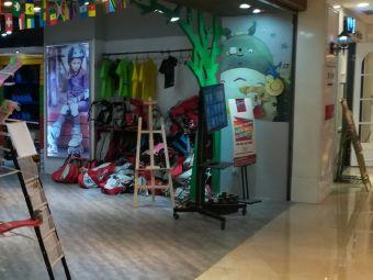 小旋风米高轮滑俱乐部(爱琴海购物公园店)