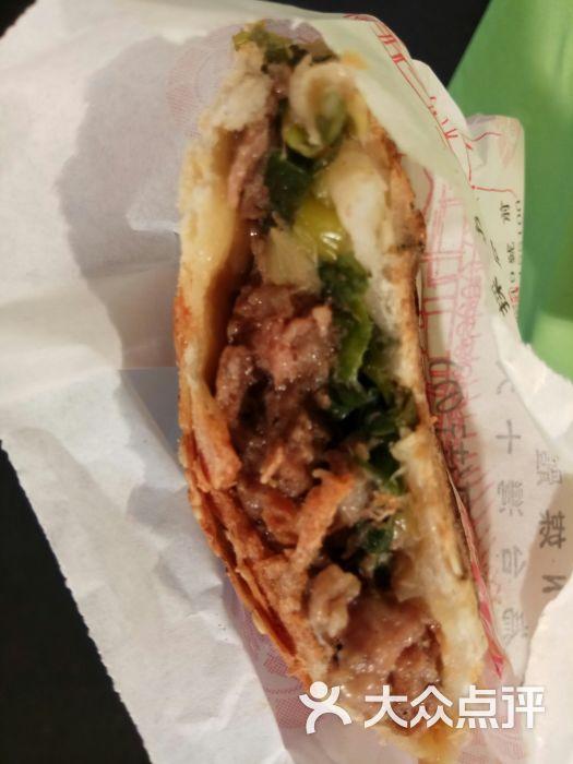 福州世祖胡椒饼图片 - 第7张