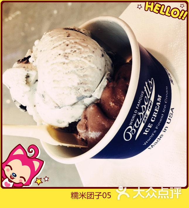 贝赛斯冰淇淋(浦东嘉里店)-图片-上海美食-大众点评网