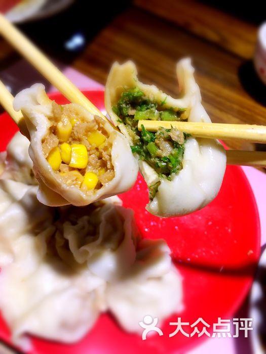 馅老满(亚运村店)图片玉米粒饺子猪肉-第20张中山糕点培训学校图片