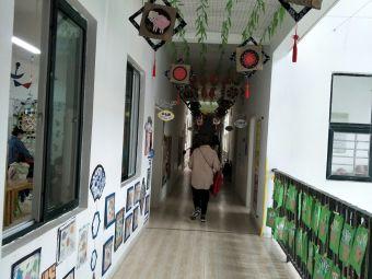 固镇县城关中心幼儿园(城西分园)