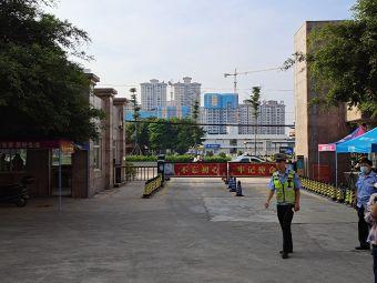 广西玉林技师学院