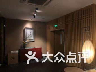 青藤茶馆(凤起路店)