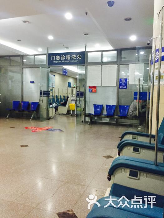 上海市东方医院(总院)-图片-上海医疗健康-大众点评网