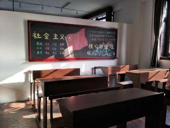 唐山市路北区教师进修学校