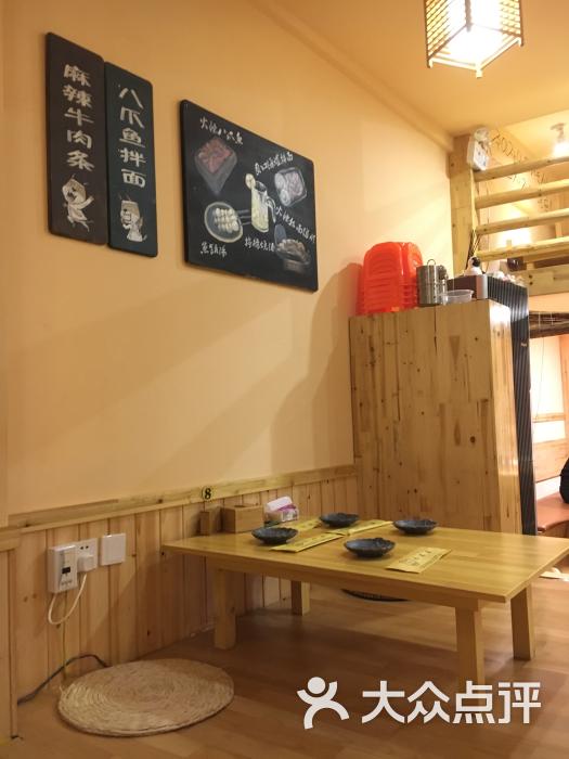 小木屋米酒店(苏州店)-图片-苏州美食-大众点评网