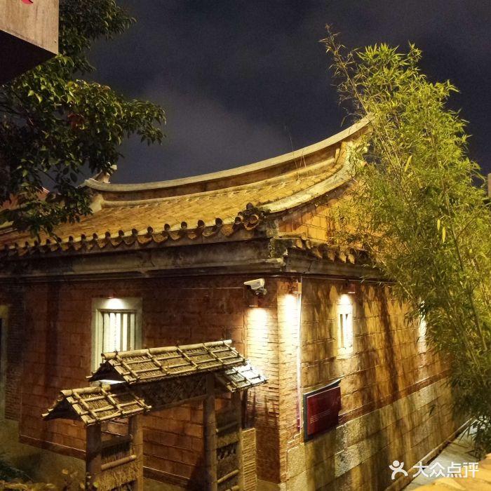 晋江五店市传统文化旅游区图片 - 第296张