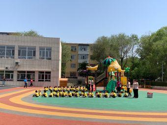一汽幼儿保教中心实验幼儿园