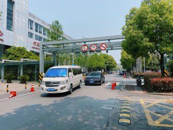 绍兴市人民医院停车场