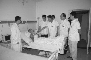 邢台医专第一附属医院