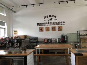 泽帆咖啡培训中心