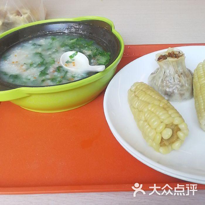 浦东机场综合保税区圆形餐厅