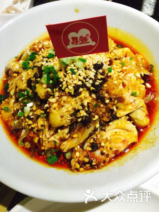 寻蛙记(金茂览大众店)-图片-长沙美食-秀城点评路口美食和v图片图片