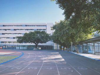 福建省龙岩第一中学