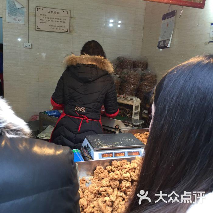 陈建平重庆陈美食-麻花-老街图片-大众点评网中俘虏玲美食的的图片