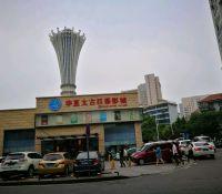 华夏太古巨幕影城