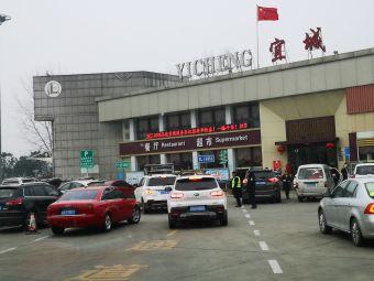 宜城服务区-停车场