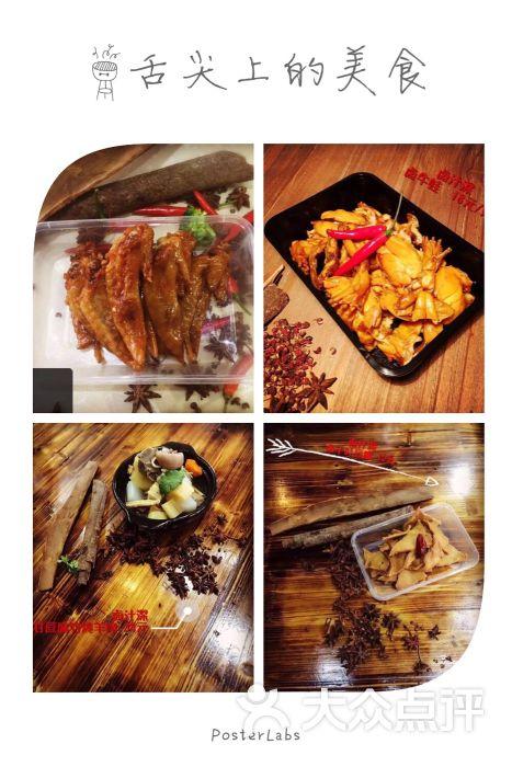 卤滋深-图片-平阳美食-大众点评网美术馆广州美术学院附近美食图片