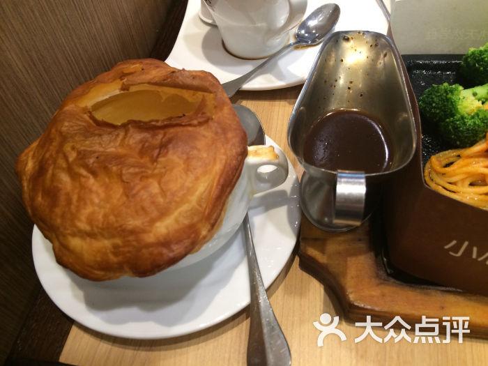 必胜客(海光寺店)-酥皮汤图片-天津美食-大众点评网
