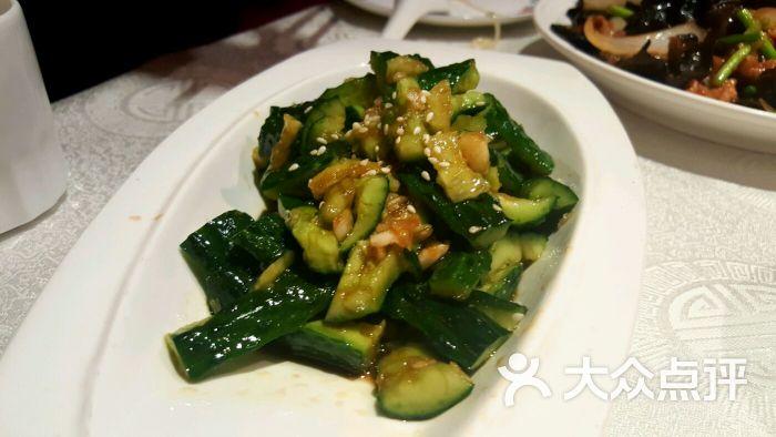 红旗永和美食城-永和文瀛山庄-美食-大同美食-记录节目的图片图片