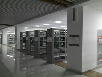 山东大学图书馆(青岛校区)