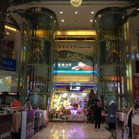 信和春天时间美食,价格,地址,综合电话(图)-营业百货平房哈尔滨的好吃图片