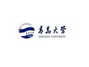 青岛大学(宁夏路中心校区)