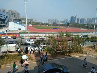 湖南工业大学(新校区)