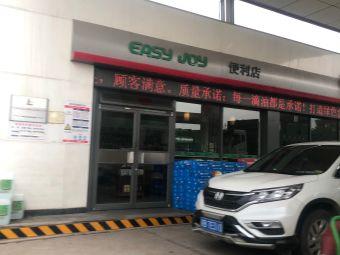 中国石化赣州南服务区加油站