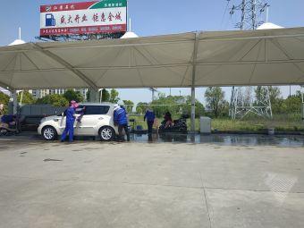 苏港加油站