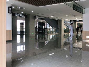 江桥医院(嘉定分院)
