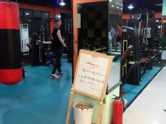 新动力健身俱乐部(康平路店)