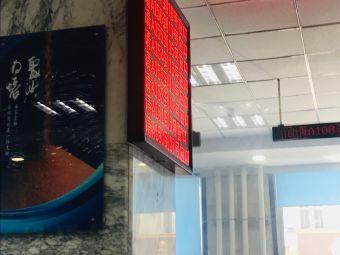 国家税务总局沈阳市税务局第二稽查局