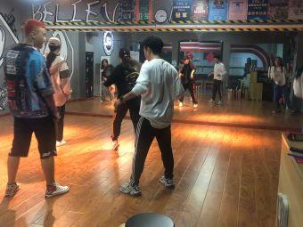 格林街舞工作室