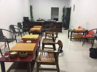 海峡棋社(明发商业广场店)
