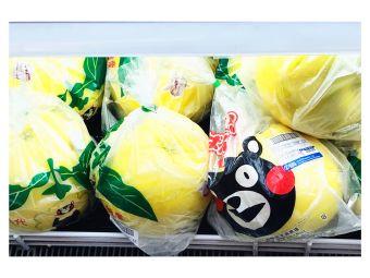 新鲜水果及蔬菜(崇光百货店)