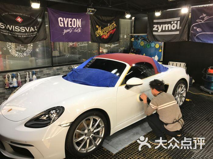 mccmini汽车美容工作室(江苏路店)图片 - 第36张