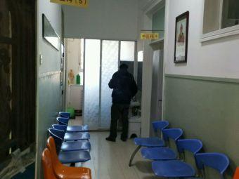 津华风湿病医院